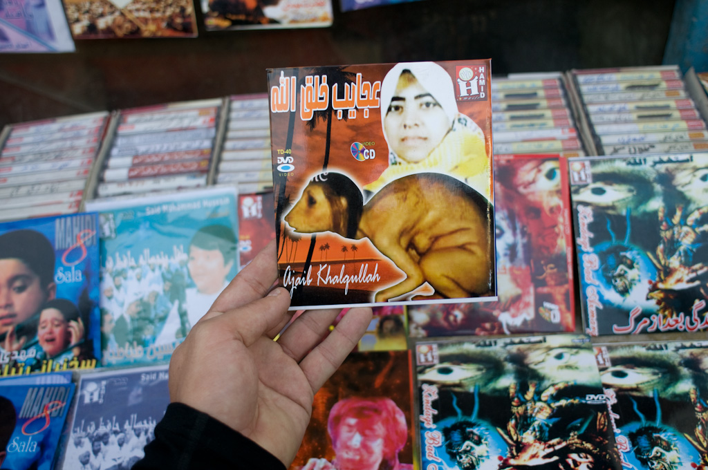 Kabul: DVD selection close to mosque