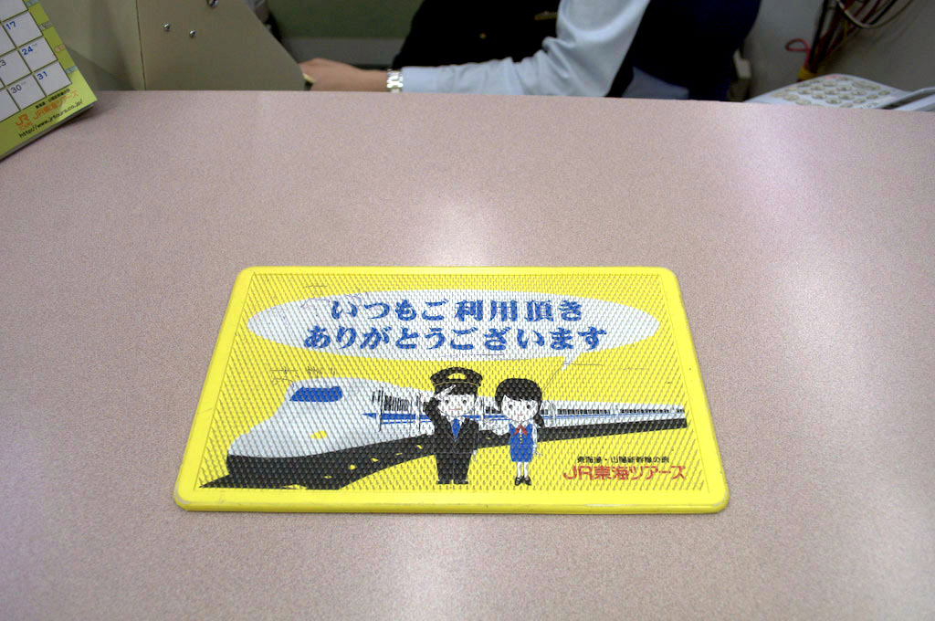 Nagoya: coin and card mat