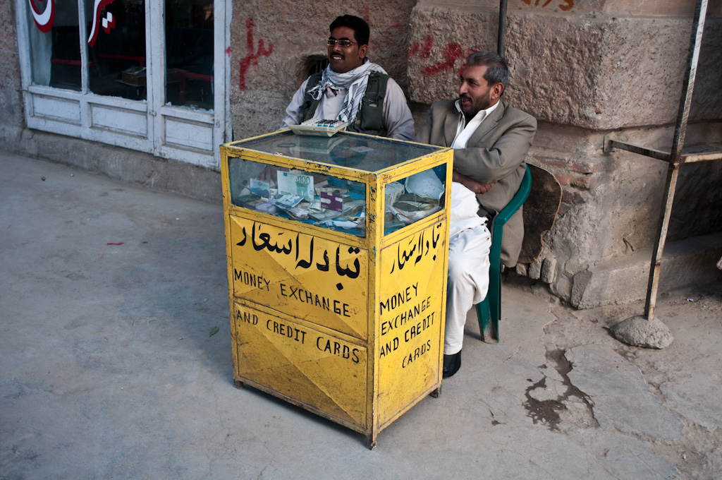 Kabul: money changer and credit cards