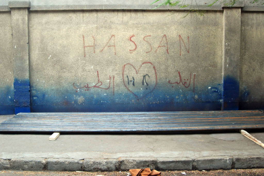 Cairo: Hassan does