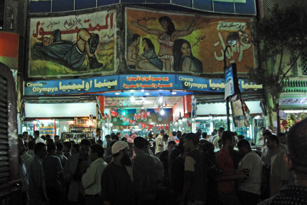 Cairo: mobile phone market