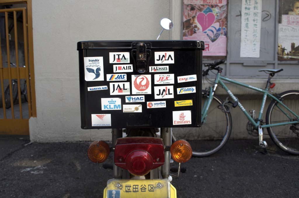 Tokyo: local delivery