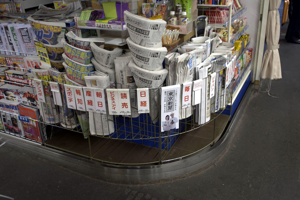 Tokyo: newspaper stacking norms