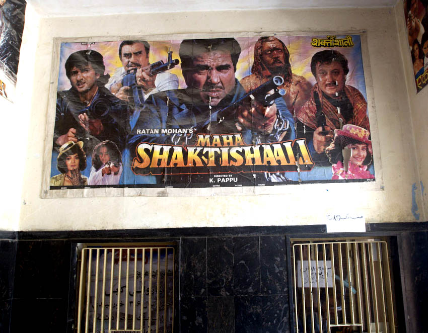 Kabul: movie posters and stereotypes