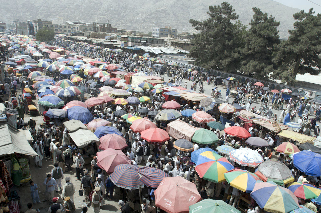 Kabul: Atlantic mobile phone market