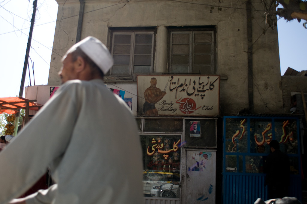 Kabul: riding past the gym