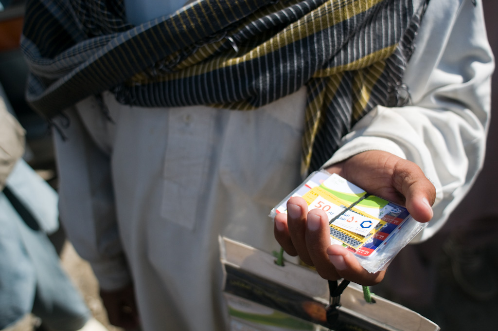 Kabul: mobile money services