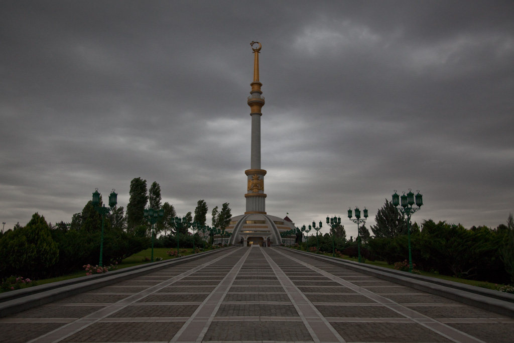 Ashgabat: Independence and Peace Monument