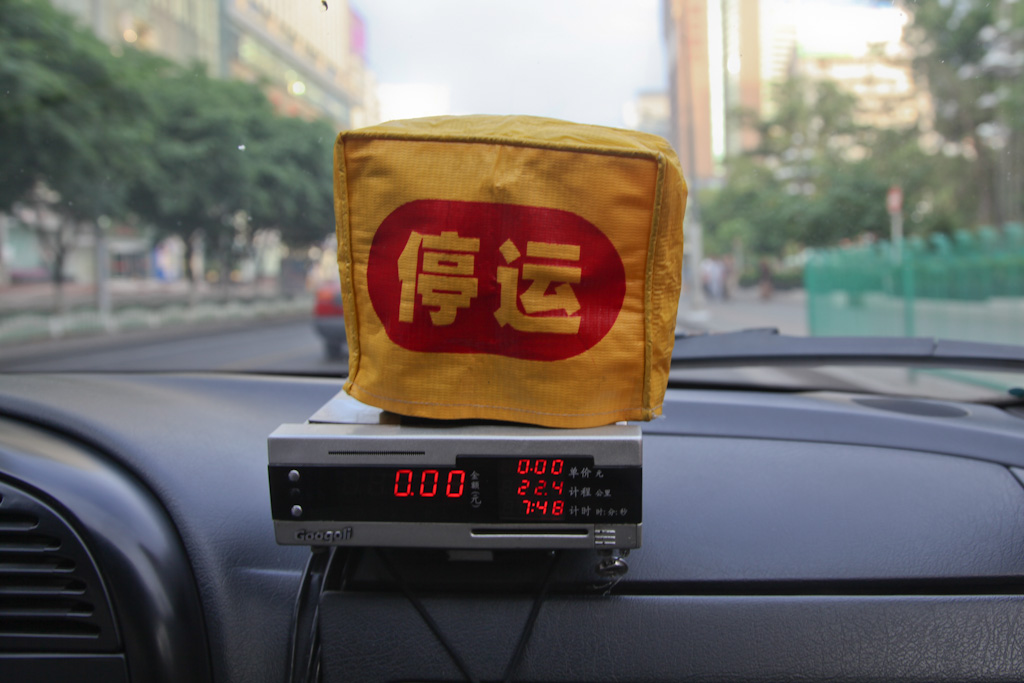 Urumqi: meter out of service