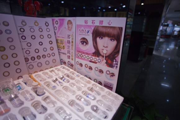 Shanghai: contact lenses