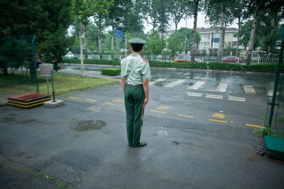 Beijing: consulate guard