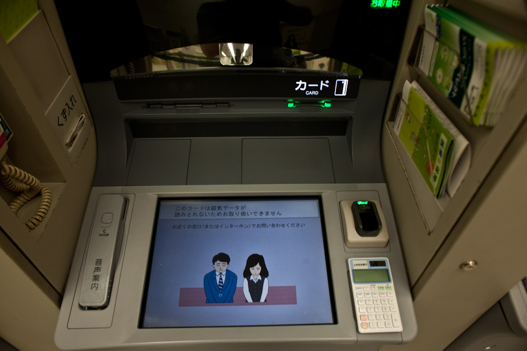 Tokyo: ATM interface