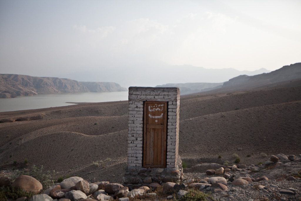 Jalalabad: room with a view