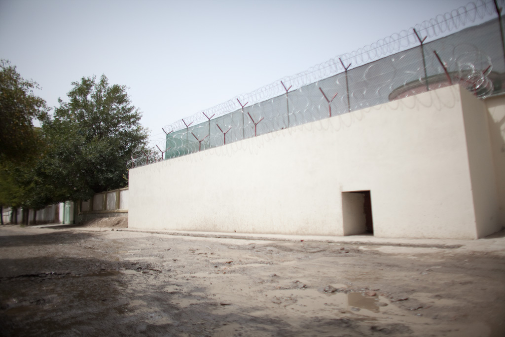 Kabul: compound security