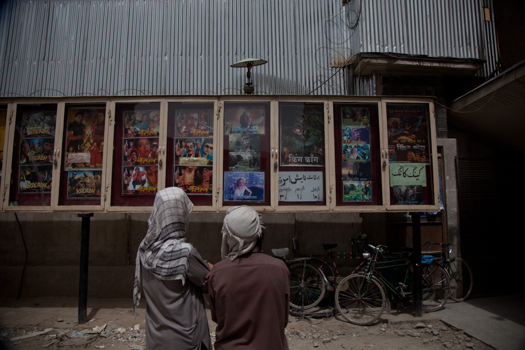Kabul: now showing