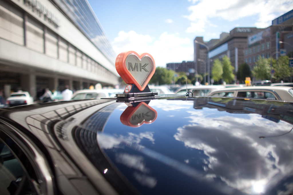 Kyoto: love taxi