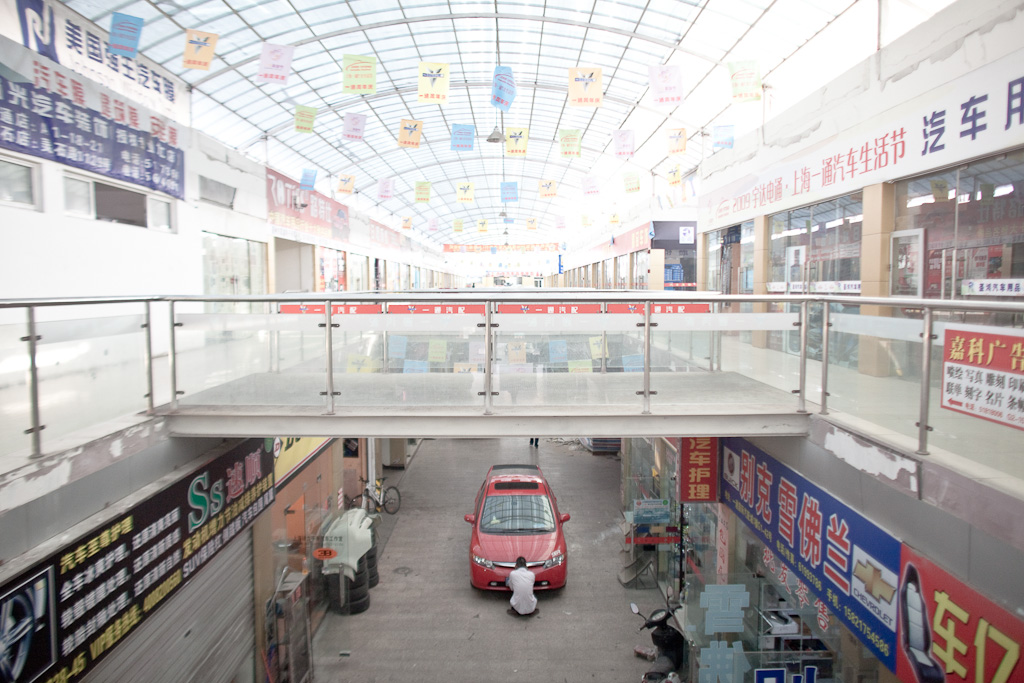 Shanghai: automotive town