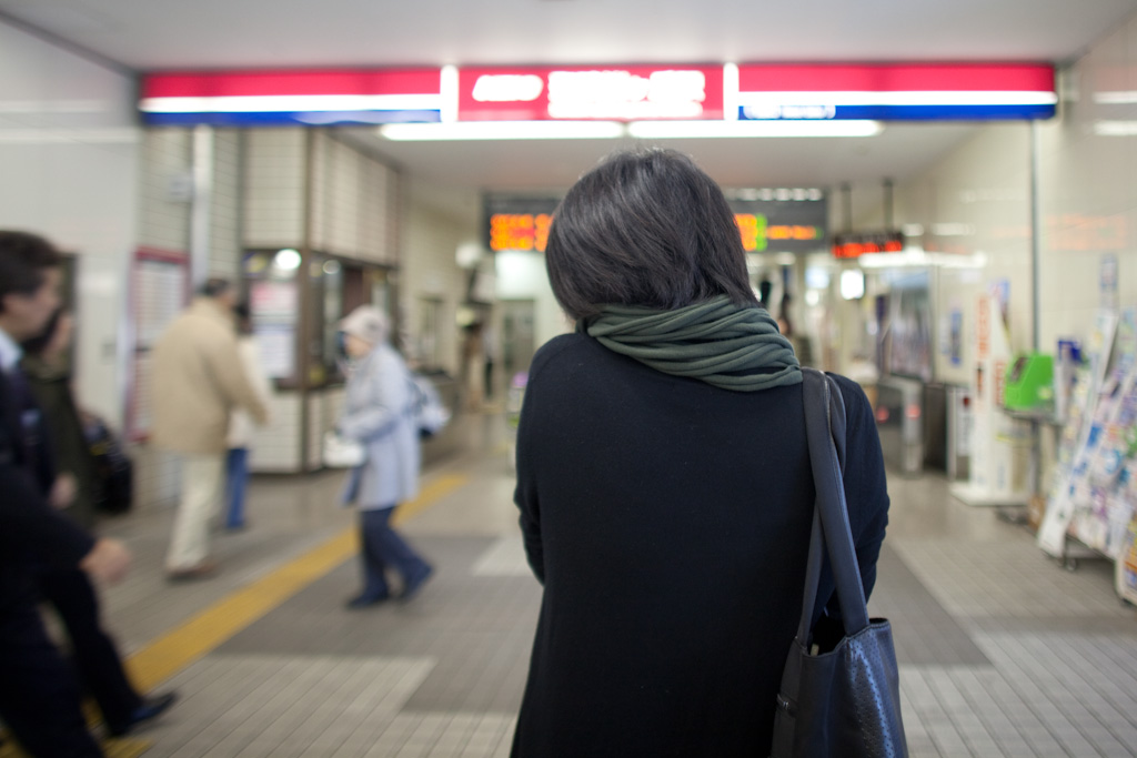 Tokyo: moments in time