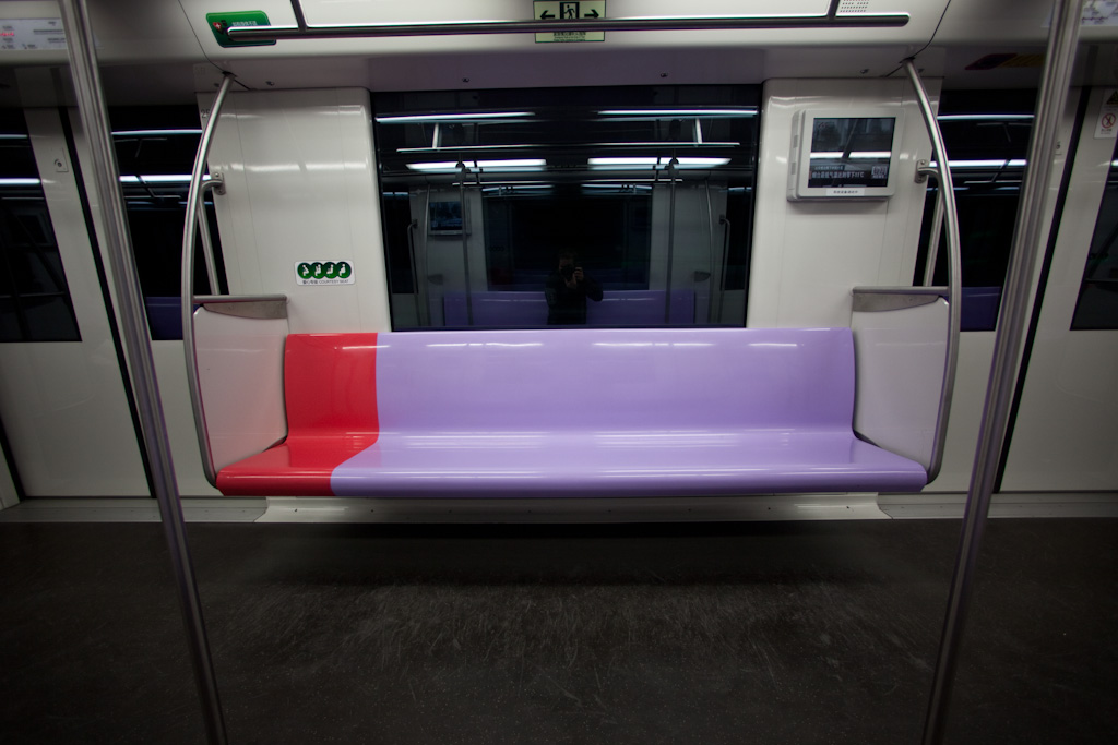 Shanghai: priority seating
