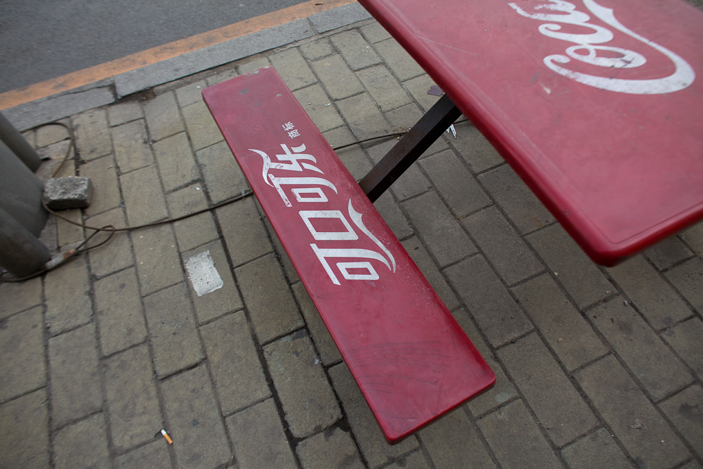 Dandong: coke bench