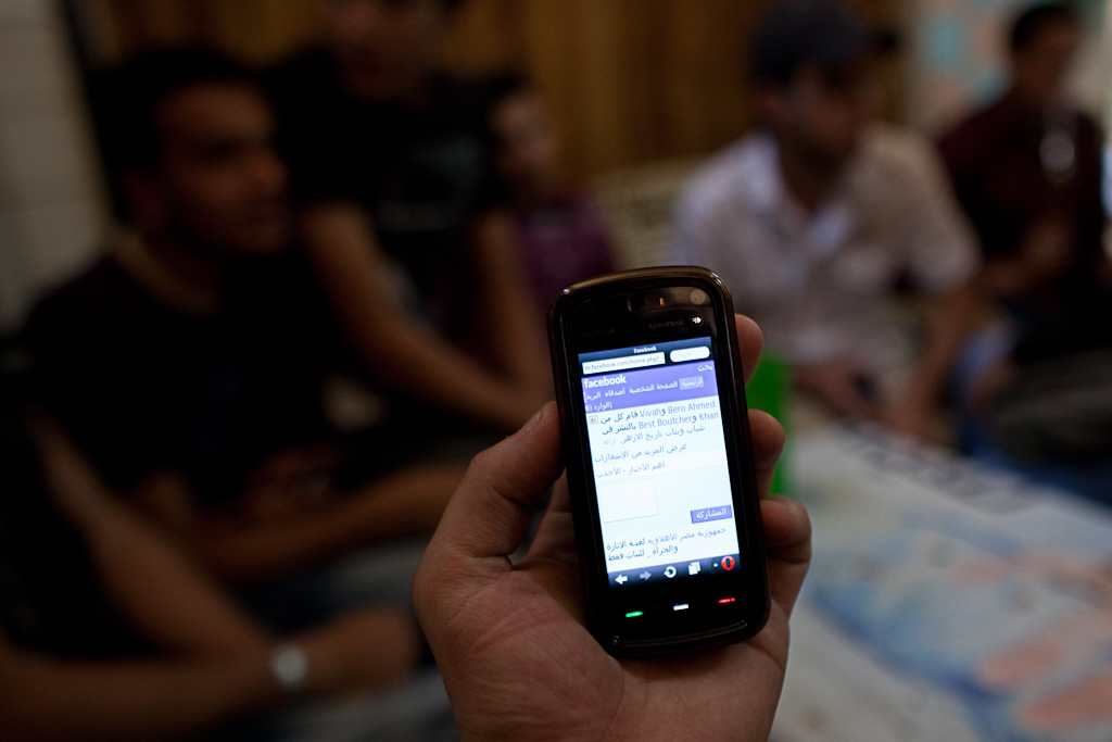 Cairo: Facebook mobile