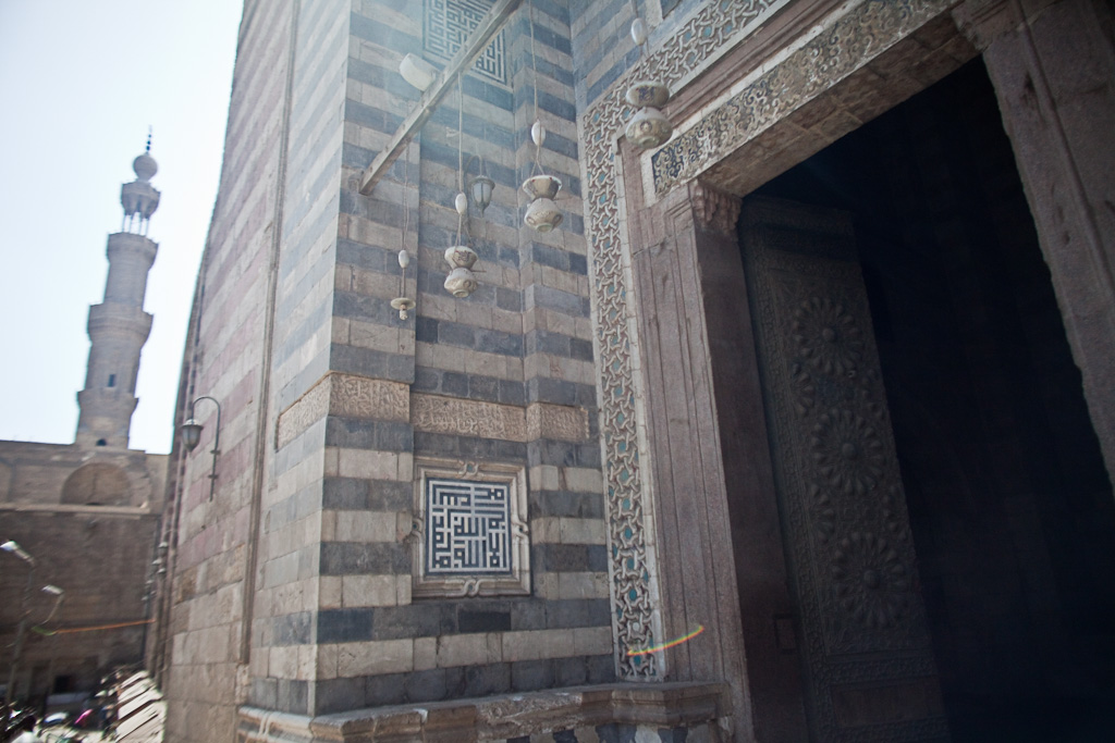 Cairo: QR abstracts