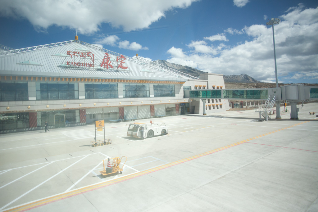 Kangding: high altitude airport