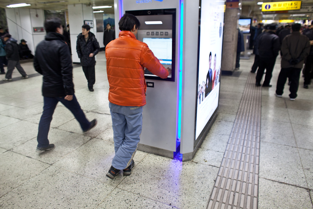 Seoul: media download station