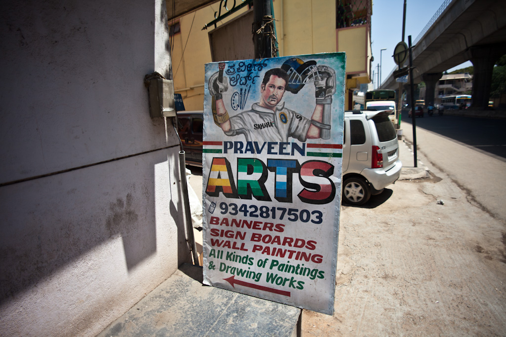 Bangalore: the sign painter's sign