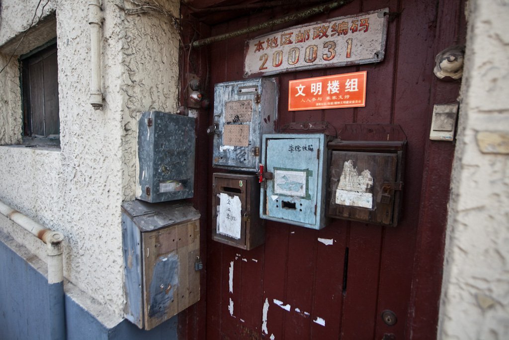 Shanghai: post box evolution
