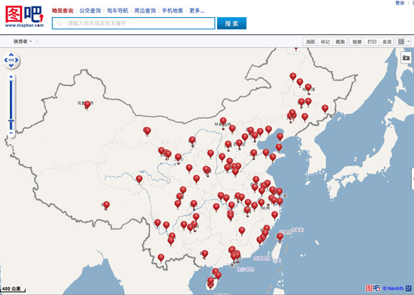 RedMat: China Map