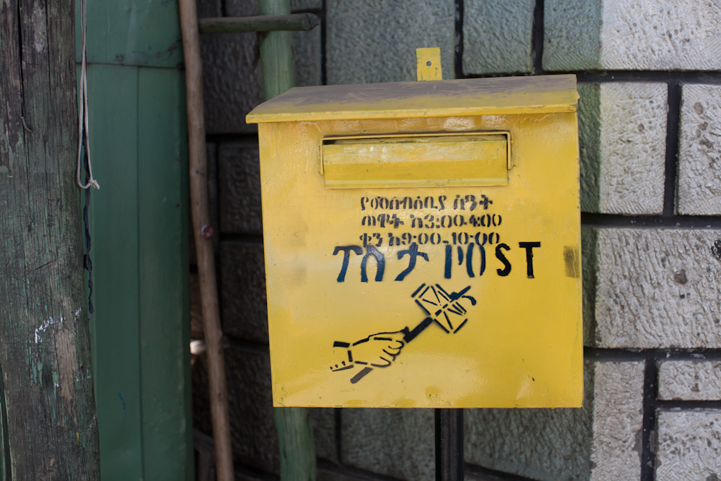Addis Ababa: post, box