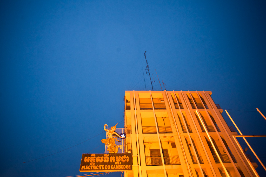 Phnom Penh: power