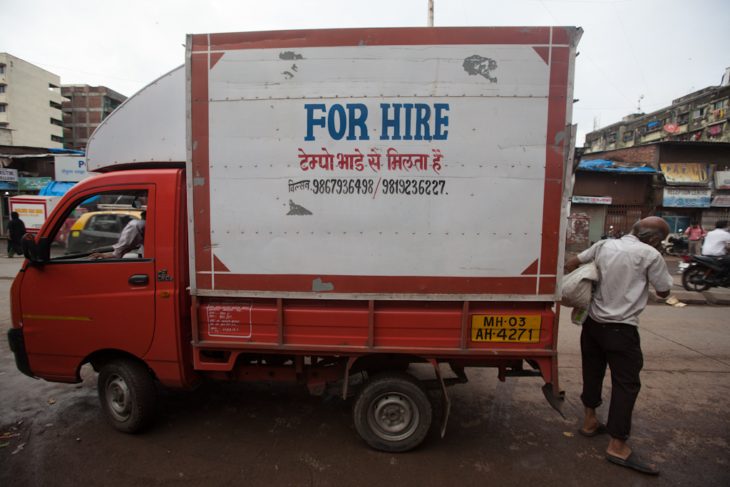 Mumbai: for hire