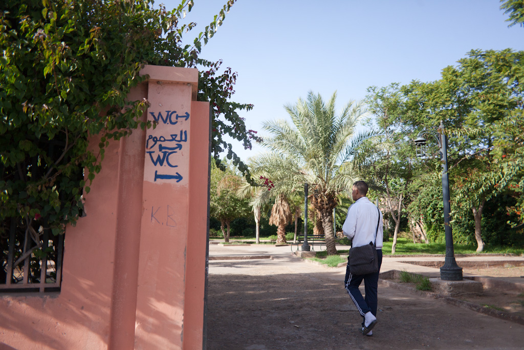 Marrakech: WC signs