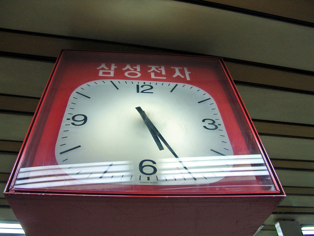 Seoul: subway station clock