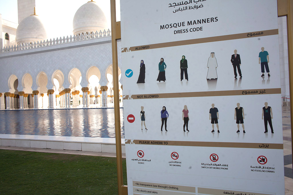 Abu Dhabi: mosque manners