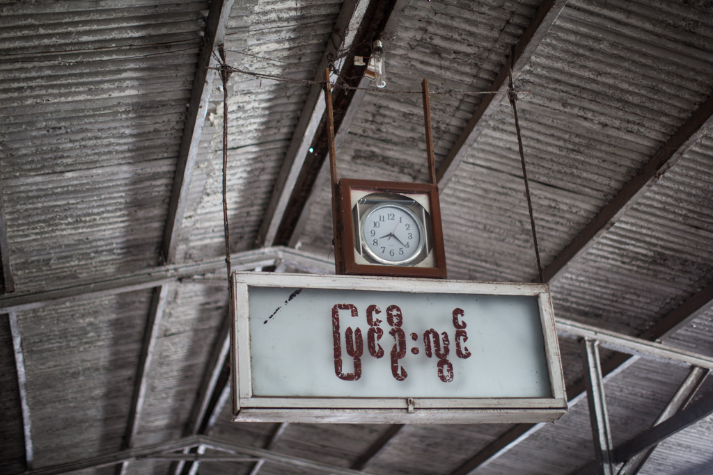 Hsipaw: station clock