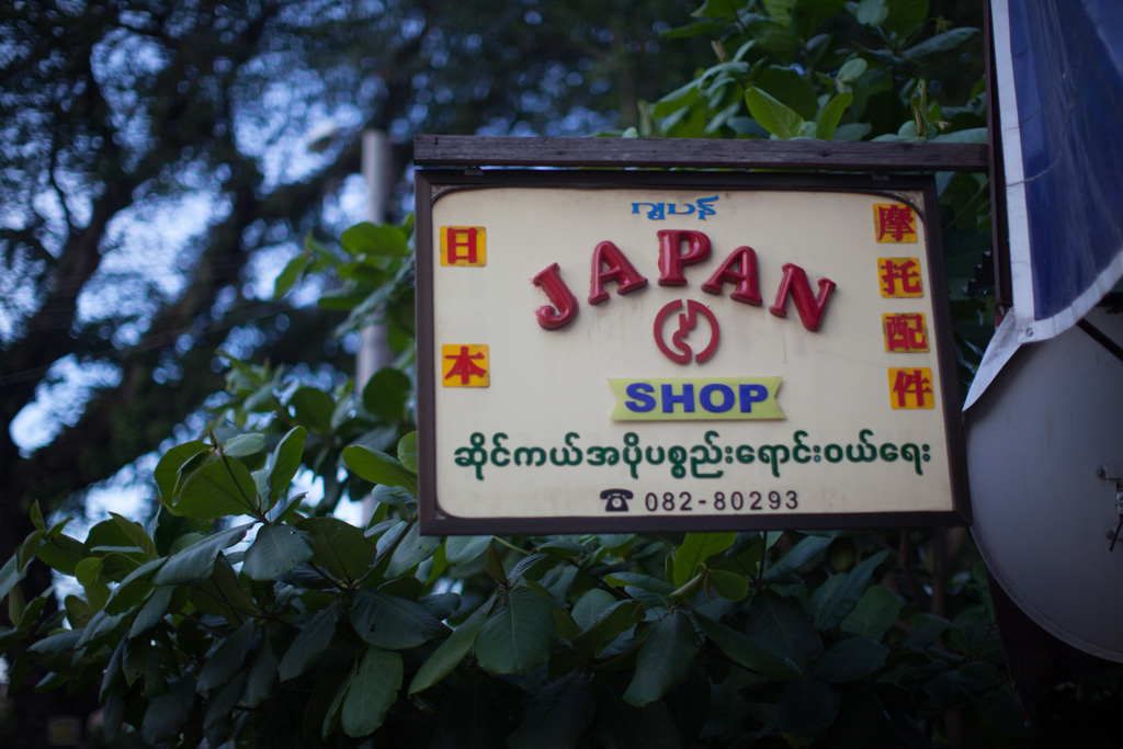 Hsipaw: Chinese, not Japanese goods for sale