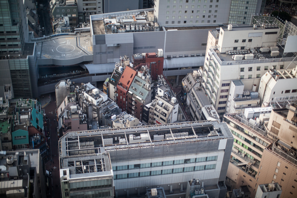 Tokyo: slices of the city