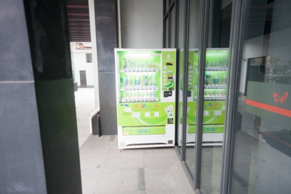Jan Chipchase » vending machine